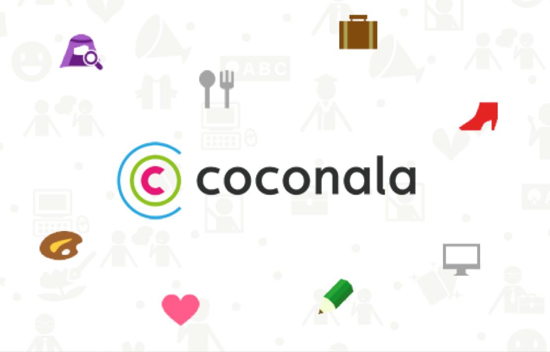 即金で稼ぐ副業方法を書いた記事のココナラの画像