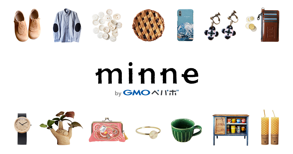 ハンドメイド商品を販売して稼ぐ方法を紹介した記事でminne(ミンネ)を使って稼ぐやり方を説明した画像