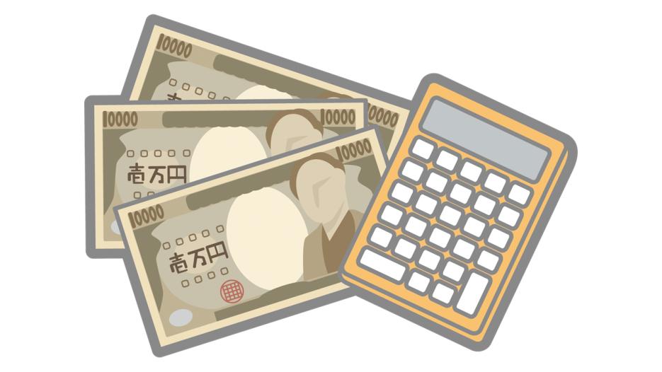 即金で稼ぐ副業方法を書いた記事のアイキャッチのフリー素材