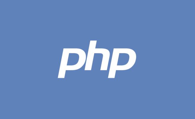 プログラミング言語おすすめ「PHP」
