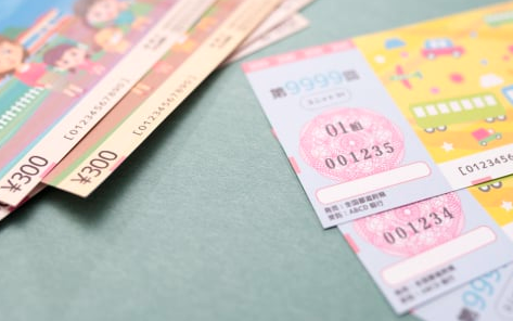 宝くじ の 買い方