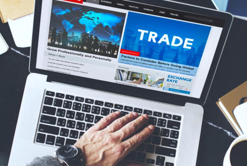 投資初心者大学生におすすめの投資「ネット証券」のイメージ画像