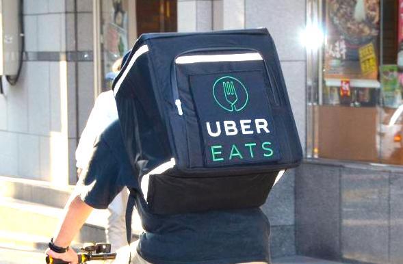サラリーマンにおすすめのお小遣い稼ぎ「UberEats」のイメージ画像