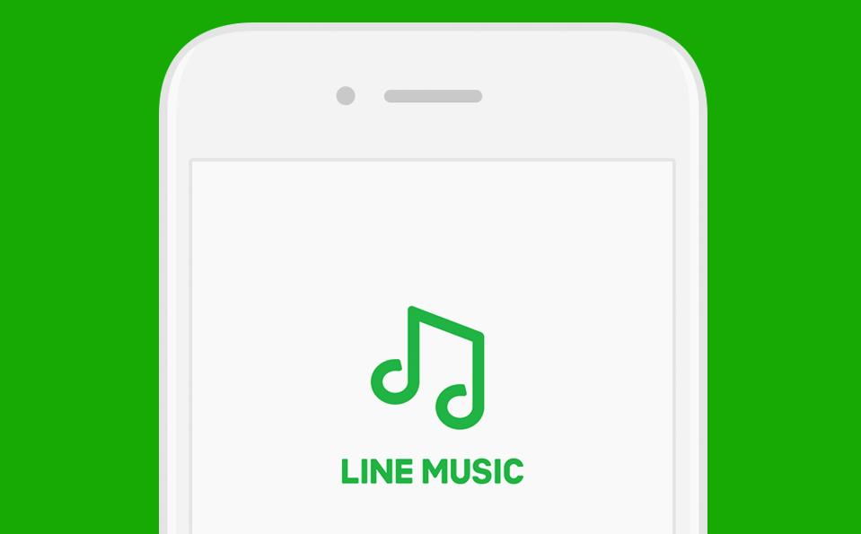 サブスクリプションの具体例「LINE MUSIC」