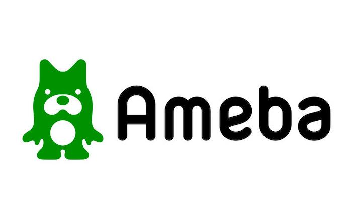 人気があるブログの種類「Ameba Blog」