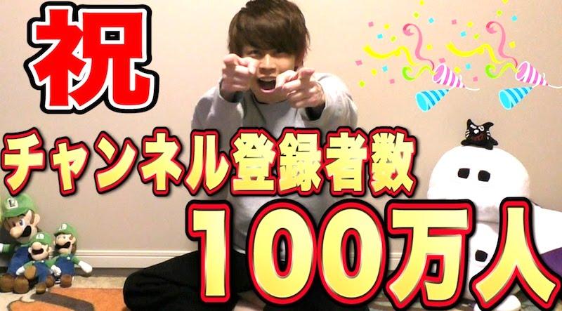 参考にしたい人気ゲーム実況YouTuber「キヨ」