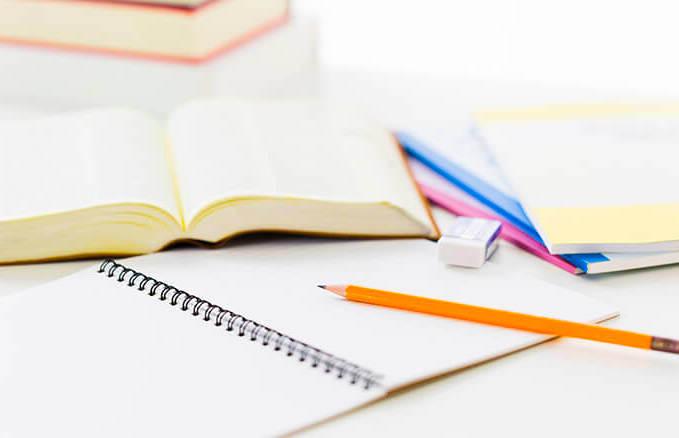 高校生のお小遣い稼ぎ不用品販売の商品「教科書」